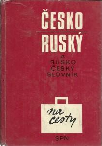 náhled knihy - Česko-ruský slovník na cesty