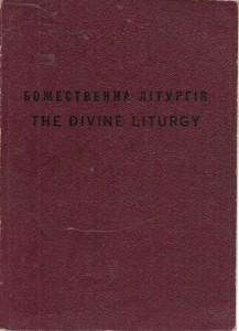 náhled knihy - Božestvenna liturgija sv. Joana Zalotoustovo. The Divine Liturgy of Saint John Chrysostom