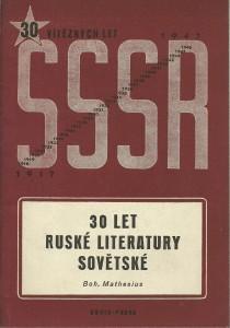 náhled knihy - 30 let ruské literatury sovětské