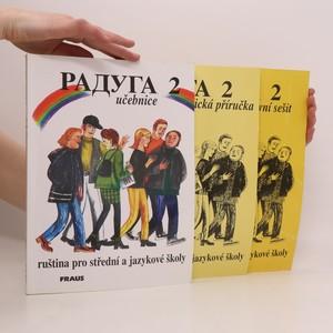 náhled knihy - Raduga : ruština pro střední a jazykové školy 2 (učebnice + pracovní sešit + metodická příručka)