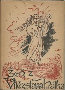 náhled knihy - Žeň z díla Vítězslava Hálka