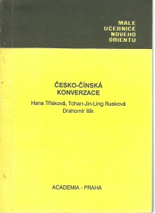 náhled knihy - Česko-čínská konverzace