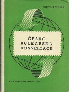 náhled knihy - Česko-bulharská konverzace