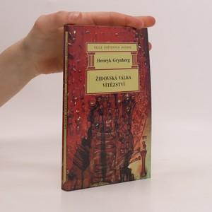náhled knihy - Židovská válka. Vítězství