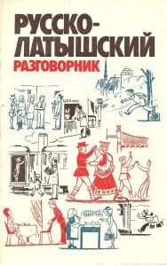 náhled knihy - Russko-latyšskij razgavornik. Krievu-Latviešu sarunvardnica