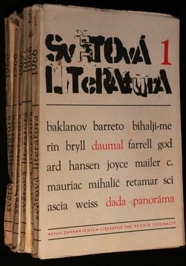 náhled knihy - Světová literatura 1. - 6. 1966