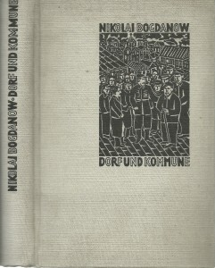 náhled knihy - Dorf und Kommune