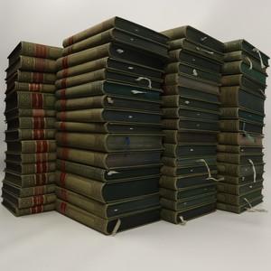 náhled knihy - Bibliothek der Kirchenväter, mix svazků (tituly viz foto, 62 svazků)