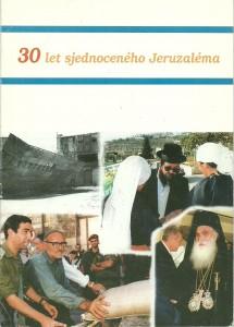 náhled knihy - 30 let sjednoceného Jeruzaléma. Výběr článků z měsíčníků a ročenek vydávaných Ludwigem Schneidrem