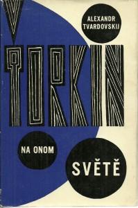 náhled knihy - Ťorkin na onom světě