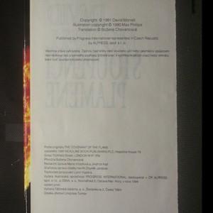 antikvární kniha Stoupenci plamene, 1994