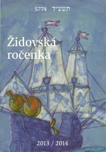 náhled knihy - Židovská ročenka 5774. 2013/2014