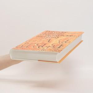 antikvární kniha Průvodce dějinami staroindické literatury, 1996