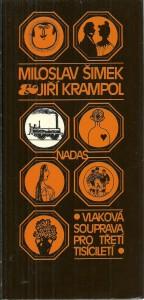 náhled knihy - Vlaková souprava pro třetí tisíciletí