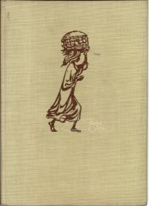 náhled knihy - Afrika snů a skutečnosti I.-III.