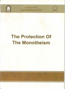 náhled knihy - The Protection Of The Monotheism