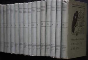 náhled knihy - Sebrané spisy Václava Beneše Třebízského (16 svazků)