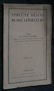 náhled knihy - Stručné dějiny ruské literatury