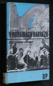 náhled knihy - V roklinách Darvázu : [cesty východní Bucharou]