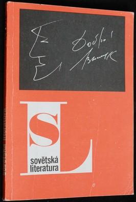 náhled knihy - Čítanka ruské literatury : Pro čtenáře od 12 let. Sv. 2, Sovětská literatura