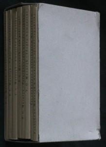 náhled knihy - Tři rozhovory s presidentem Masarykem, Ideály humanitní, Palackého idea národa českého, Jak pracovat? Americké přednášky, V boji o náboženství, Problém malého národa, President Masaryk k desátému výročí republiky
