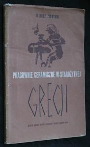 náhled knihy - Pracownie ceramiczne w staroźytnej Grecji