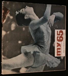náhled knihy - My 65, č. 11, ročník 2, 1965