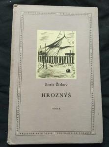 náhled knihy - Hroznýš (pv, 108 s., il. Kamil Lhoták)
