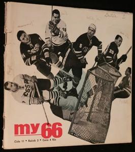 náhled knihy - My 66, č. 11, ročník 3, 1966