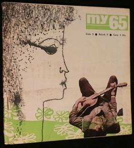 náhled knihy - My 65, č. 5, ročník 2, 1965