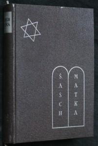 náhled knihy - Matka : román