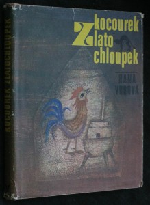 náhled knihy - Kocourek Zlatochloupek