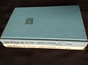 náhled knihy - S nasazením života I, II