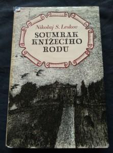 náhled knihy - Soumrak knížecího rodu