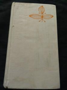 náhled knihy - Egypťanka Niktoris (Ocpl, 216 s., b. ob.)