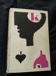 náhled knihy - Klíč ke dveřím (Ocpl, 424 s., dosl. J. Škvorecký