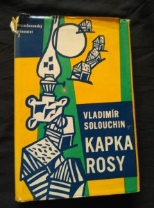 Kapka rosy (Ocpl, 236 s., typo Z. Seydl)