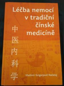 náhled knihy - Léčba nemocí v tradiční čínské medicíně (pv, 584 s.)