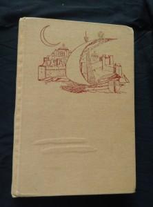 náhled knihy - Dobrodružství Marka Pola (A4, Ocpl, 248 s., il. J. Novák)