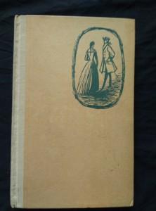 náhled knihy - Kapitánská dcerka (Il. K. Muller, typo M. Kaláb)
