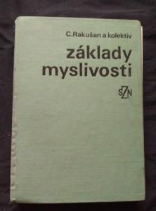 náhled knihy - Základy myslivosti (Ocpl, 416 s., il. A. Zezula)