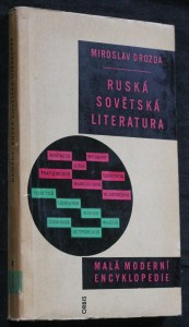 náhled knihy - Ruská sovětská literatura