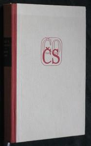 náhled knihy - Mistr Jan. 1., samostat. díl Husitské trilogie