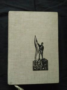 náhled knihy - Ubožáci I (přel. Majerová, il Souček, typo Kaláb)