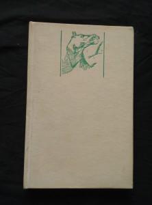 náhled knihy - Král a socha (Ocpl, b. ob., il. E. Činčerová))