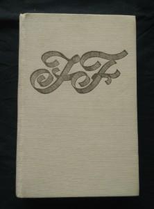 náhled knihy - Velký géz (Ocpl, 478 s. dosl. J. Polišenský)
