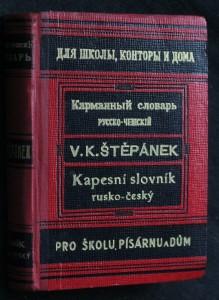 náhled knihy - Kapesní slovník rusko-český