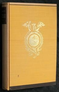 náhled knihy - Všichni lidé jsou bratři = [Šui Hu Čuan] : čínský zbojnický román z XIII. století. Díl II