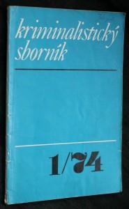náhled knihy - Kriminalistický sborník, ročník XVIII. č. 1.