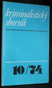 náhled knihy - Kriminalistický sborník, ročník XVIII. č. 10.